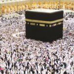 Duanın Kabul Olunacağı Mekanlar 4 İlim Saati