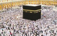 Duanın Kabul Olunacağı Mekanlar 2 İlim Saati