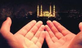 Ramazan Ayının Nafile Namazları 12. Gece 3 İlim Saati