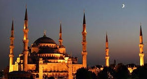 Ramazan Ayının Nafile Namazları 7. Gece 3 İlim Saati