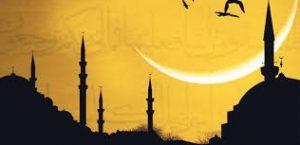 Ramazan Ayının Nafile Namazları 6. Gece 1 İlim Saati