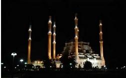 Ramazan Ayının Nafile Namazları 17. Gece 1 İlim Saati