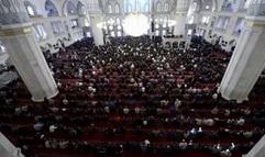 Ramazan Ayının Nafile Namazları 19. Gece 4 İlim Saati