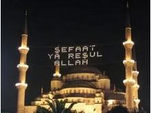 Ramazan Ayının Nafile Namazları 21. Gece 4 İlim Saati