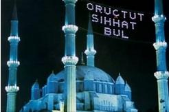 Ramazan Ayının Nafile Namazları 23. Gece 2 İlim Saati