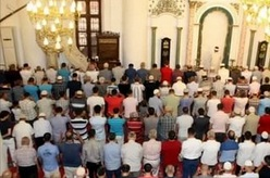 Ramazan Ayının Nafile Namazları 24. Gece 2 İlim Saati