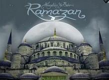 Ramazan Ayının Nafile Namazları 29. Gece 3 İlim Saati