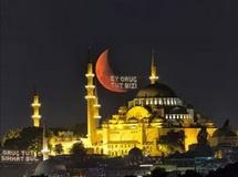 Ramazan Ayının Nafile Namazları 30. Gece 4 İlim Saati