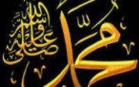 Resûlullah'ı Rüyada Görmek İçin 2 İlim Saati
