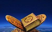 Kur'ân- Kerim En Son İlâhî Kitaptır 1 İlim Saati