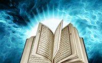 Kur'ân-ı Kerîm Kulu Allah'a Götüren Nurlu Bir İptir 3 İlim Saati