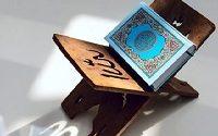 Kur'ân-ı Kerîm Şifadır 1 İlim Saati