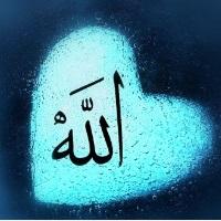 Allah a İnanıyorum