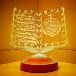 """Emanet """"Kur'ân-ı Kerîm İnsanlığa İlâhî Emanettir"""" 13 İlim Saati"""