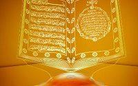 """Emanet """"Kur'ân-ı Kerîm İnsanlığa İlâhî Emanettir"""" 1 İlim Saati"""