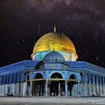 Cami ve Bölümleri 13 İlim Saati