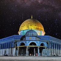 Cami ve Bölümleri 1 İlim Saati